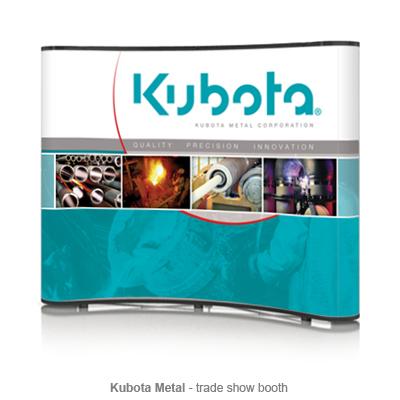 Kubota trade show booth